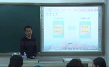 高中物理说课视频简单的逻辑电路,第12届全国信息技术与课程整合教学大赛视频