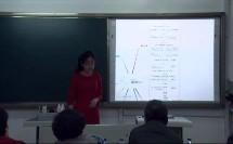 初中信息技术说课视频,成长感恩奉献用Word成人节主题小报,李莹莹