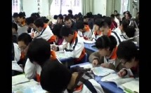 高二区域地理复习《中东与中亚》教学视频
