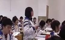 高二地理《区域自然地理特征》优质课教学视频