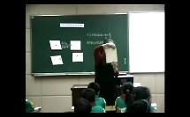 小学数学优质课教学视频《平行四边形的面积》