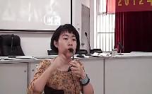 高中历史优质课视频《抗日战争》柯晓云