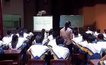 高中选修1历史优质课视频《英国资产阶级革命》卢金菊