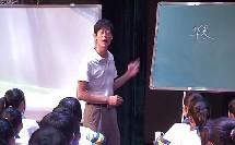 人教版历史初中七年级上册优质课视频《汉通西域和丝绸之路》郭浩