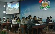 高中化学优质课教学视频 刘旭红二氧化硫的性质吉林省实验中学