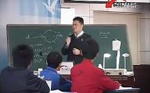 高中化学优质课教学视频 张建波二氧化硫的性质与酸雨上海市位育中学