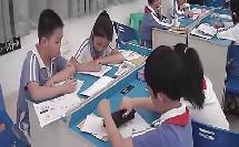 小学数学教学视频 什么是面积 2