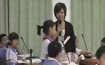 小学数学教学视频 什么是周长 王惠新