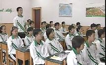 初中数学优质课教学视频 等腰三角形的判定1