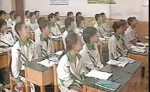 初中数学优质课教学视频 等腰三角形的性质2