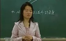 高一化学优质课《二氧化硫》程老师