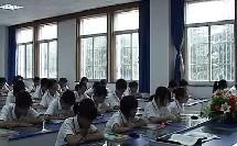 高一信息技术优质课展示《网上获取信息的策略》陈老师