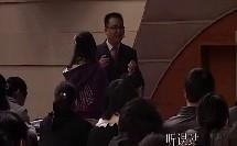 重庆市高中数学优质课决赛视频 什么是向量