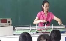 高中物理《楞次定律》优质课教学视频