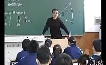 高一物理《描述圆周运动》优质课教学视频