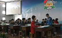 2010全国高中化学优质课教学视频《二氧化硫的性质与酸雨》