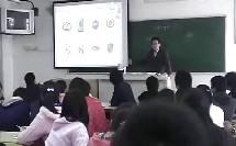 高中研究性学习《汽车的研究》优质课教学视频