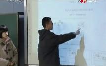 初中科学《地球的自转》名师公开课教学视频,程燕
