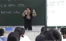 初二科学教学视频《氧气》