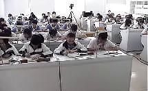 浙教版九年级科学优质课展示《研究杠杆平衡条件》金老师 教学视频
