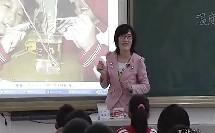 青岛版科学教学视频三年级上册 温度与温度计
