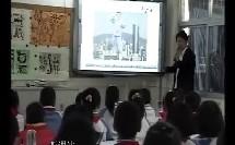 小学美术教学视频 巨人和小矮人历险记