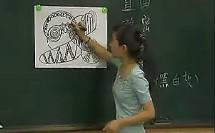 小学美术教学视频《线条的魅力》