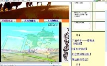 初中历史《汉通西域和丝绸之路》教学视频