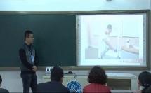 高中化学模拟教学视频,生活中的圆周运动,第12届全国信息技术与课程整合教学大赛视频