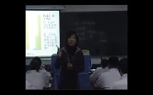 《区域工业化与城市化》教学视频,江苏省2010年高中地理优质课评比专辑