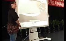 初中化学白板说课视频《氧气的制取》