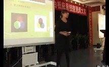 初中物理说课《光的色散》白板说课视频