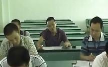 八年级物理教科版《认识运动》课堂实录与教师说课
