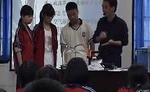 郴州市初中物理实验教学比赛《声音的产生与传播》教学视频