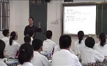 沪科版八年级物理 声音的产生与传播 教学视频(省电子白板教学评比一等奖视频)