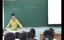 初中物理优质课教学视频 大气压强