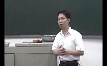 初中物理优质课教学视频 大气压强教学录象片段