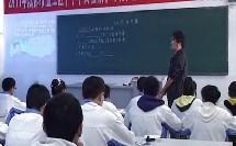 教科版八年级物理《光的传播》课堂实录与教师说课