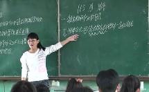 《功率》初中物理优质课教学视频