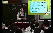 流体压强与流速的关系 初中物理优质课教学视频