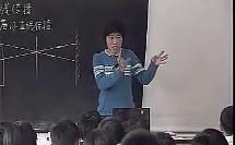 八年级物理优质示范课《光的直线传播》赵云娟 教学视频