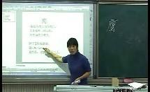 初中语文《鹰》优质课教学视频