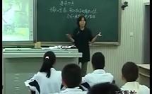 初中语文 唐诗四首 优质课教学视频