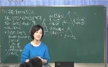 初中数学《2·3等腰三角形的性质定理》名师公开课教学视频,吴雪
