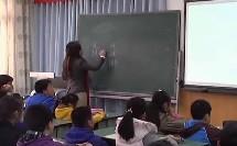 《听快乐在敲门》小学心理健康教学视频与教师说课