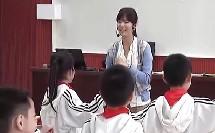 《神奇的赞美》二年级心理健康教学视频与教师说课视频