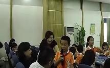 二年级心理健康《人际交往》教学视频