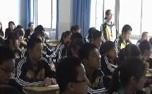 九年级心理健康优质课视频《海纳百川,有容乃大 学会宽容》教学视频,晏老师