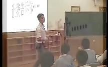 九年级心理健康优质课展示《了给自己一片开阔的蓝天》教学视频