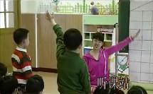 幼儿教育优质课视频 小动物搬新家